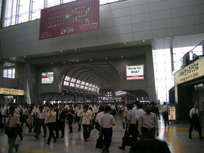 crowd in station